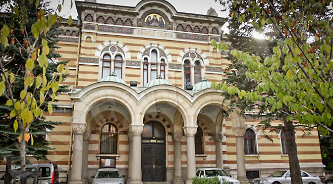 Болгарская Церковь за созыв Вселенского Собора