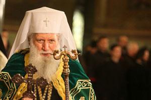 Болгарский Патриарх Неофит