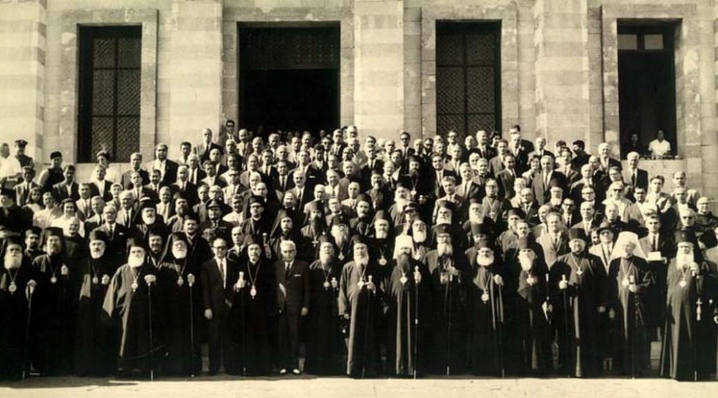 Всеправославное совещание на Родосе 1964
