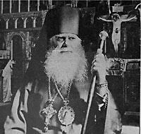 Архиеп. Аверкий. Существо Православия