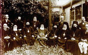 Всеправославное совещание в Константинополе (10 мая — 8 июня 1923 г.).
