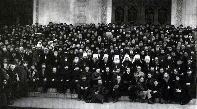Обновленческий собор