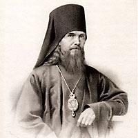 св. Феофан Затворник