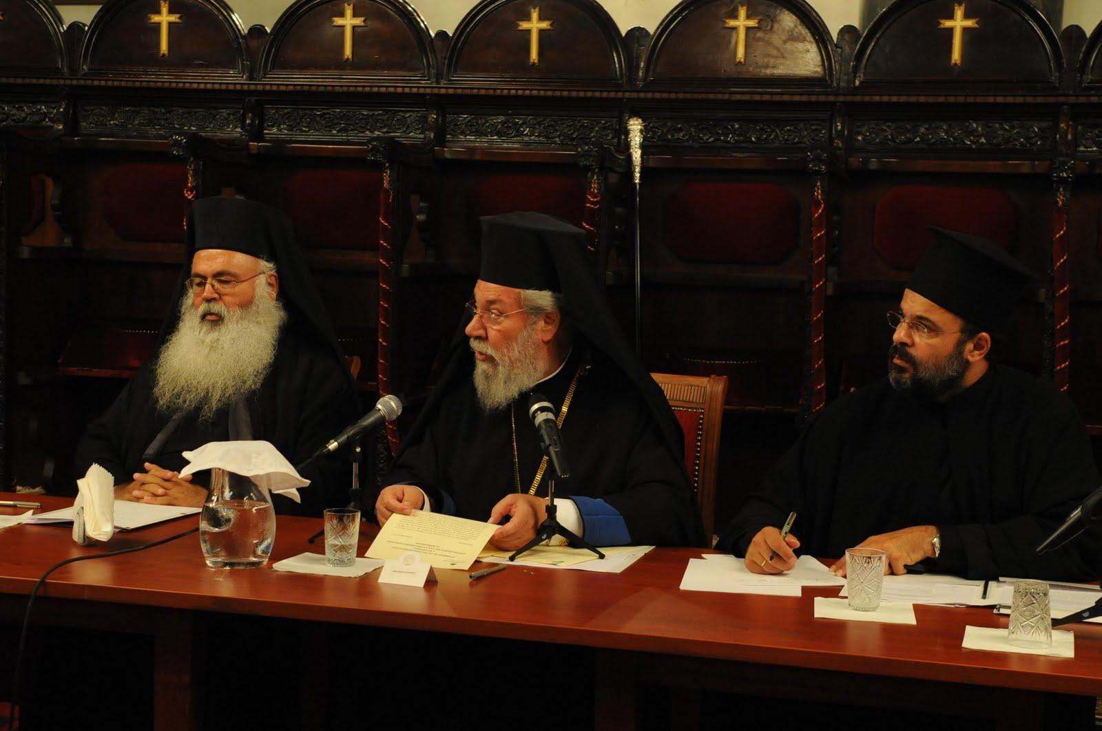 Совещание «нео-пентархии». Стамбул, 1-2 сентября 2011 г. Архиеп. Хризостом