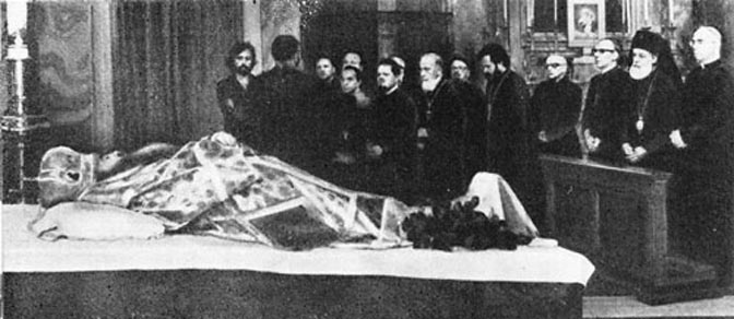 Митр. Никодим (Ротов) – панихида в Ватикане.