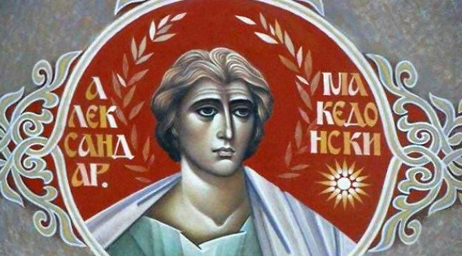 Македонская церковь готовится к VIII Собору