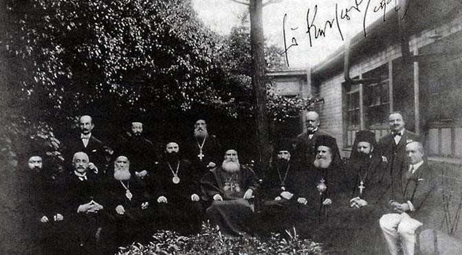 Всеправославный конгресс 1923 г.