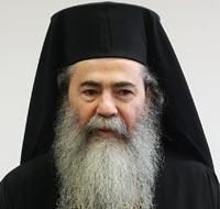 Патриарх Феофил III, Иерусалимский