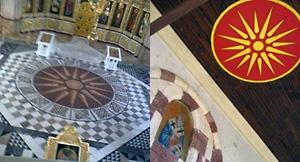 Вергинская звезда или Вергинское солнце в храме Св. Троицы в Радовише.