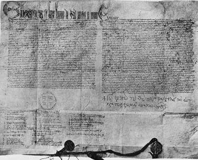 Булата, с която се обявява унията между Римската и Константинополската църква. Под двуезичния документ на латински и гръцки стоят подписите на папа Евгений IV и императора Иоан VIII Палеолог