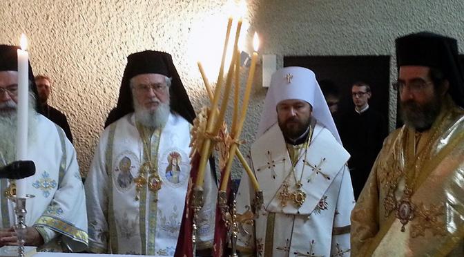Пятое Всеправославное предсоборное совещание