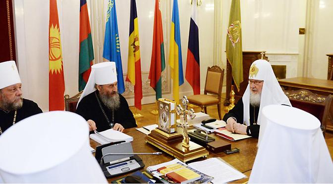 Делегация РПЦ на Восьмом Вселенском Соборе